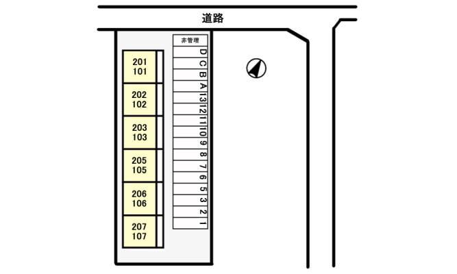 コンフォート美輪202